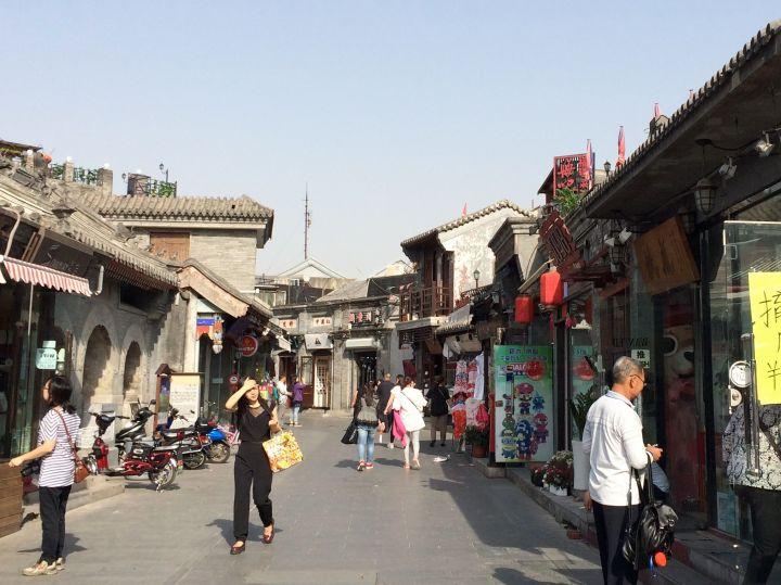 20150512-Beijing-HuTong